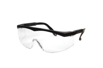 ClassicLine Schutzbrillen mit integriertem Seitenschutz