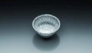 Aluminium drying dishes, 280 ml, pack of 50